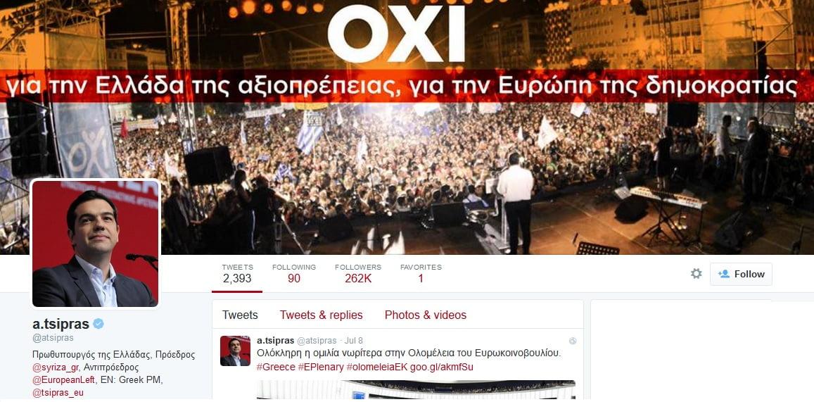 Los protagonistas de la crisis griega se mueven en Twitter